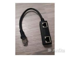 Разветвитель сетевого кабеля RJ-45