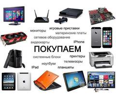 Выкуп устаревшей техники: компьютер, ноутбук