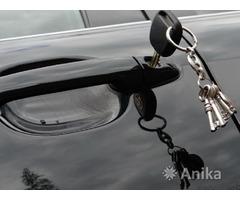Вскрытие автомобильных замков Минск