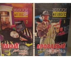 Книги детективного жанра