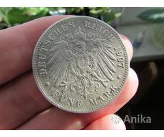 5 марок 1907г. Пруссия