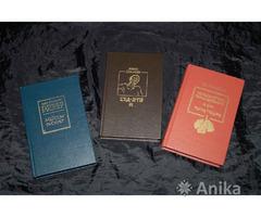 Зарубежный детектив в 3-х томах