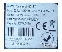 ИБП POWEREX VI 650 LED