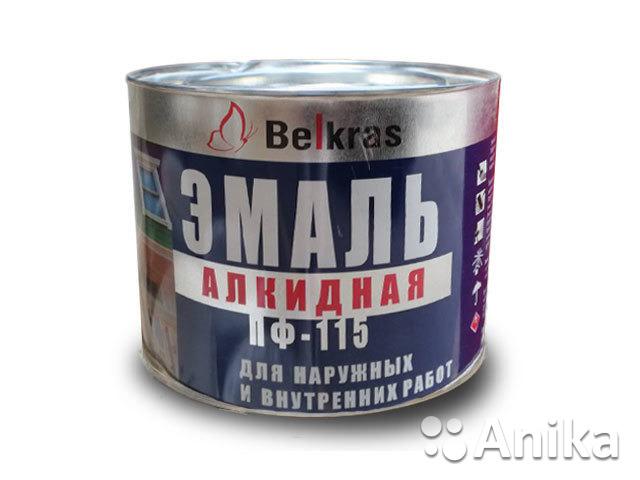 Краска эмаль ПФ-115 «Белкрас» - 1/1