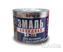 Краска эмаль ПФ-115 «Белкрас»
