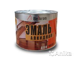 Краска эмаль для пола ПФ-266 «Белкрас»