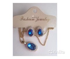 Синие камни-достойная роскошь ко дню Влюбленных