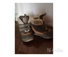 Ботинки минимен