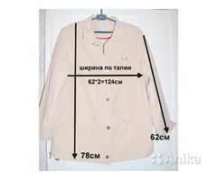 Куртка бежевая с карманами на замке, р.50-52