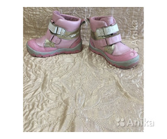 Ботинки деми Шаговита размер 23