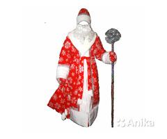Костюм Деда Мороза аренда