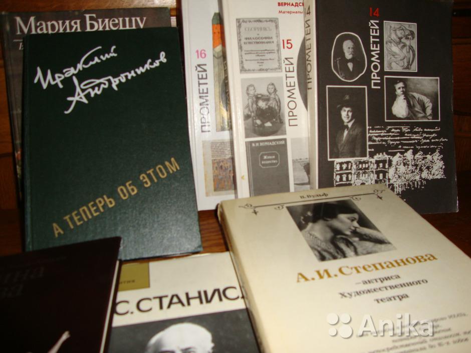 Талантливые и незаурядные-книги о людях культуры - 2/3