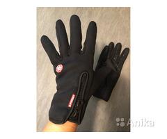 Теплые ветрозащитные перчатки