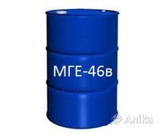 Гидравлическое масло МГЕ - 46В