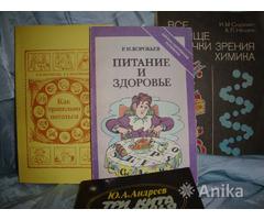 Книжки на здоровье