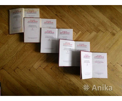 Драйзер Т. Собрание сочинений 12 томов.* 1952 г