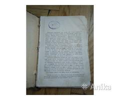 """Книга """"Публичная лекция, читанная автором"""""""