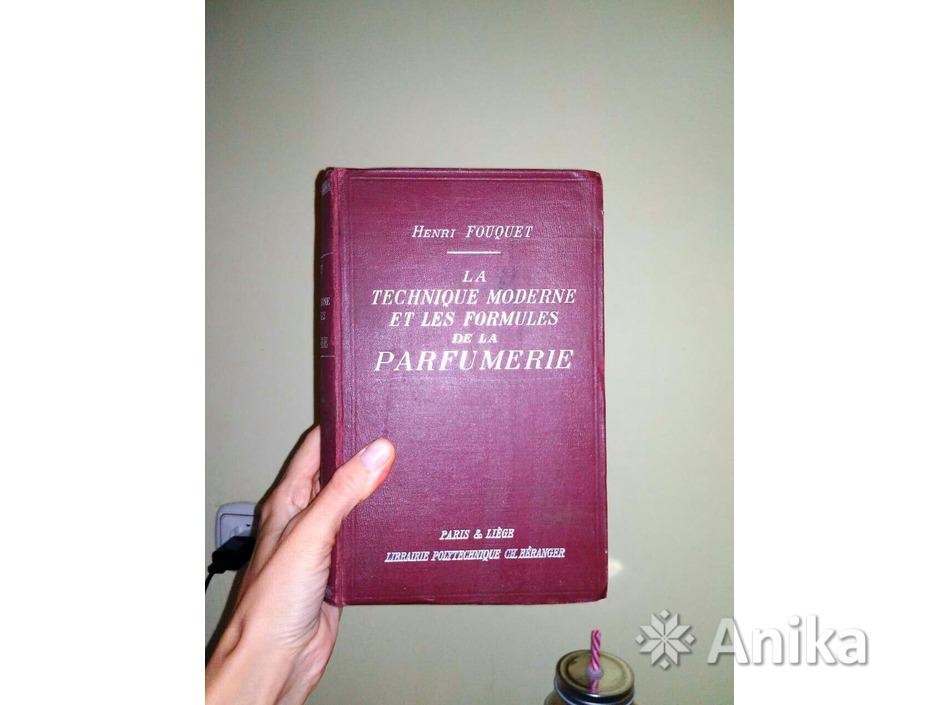 Фоке Г. Современная техника и формулы парфюмерии - 1/2