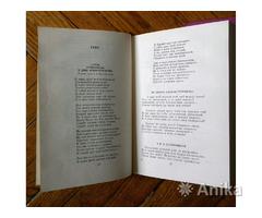Жуковский В.А. Собрание сочинений 4 тома.1959г. - Изображение 2/2