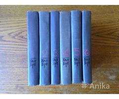 Гарт Б. Собрание сочинений в 6 томах. 1966г.