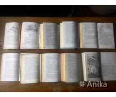 """Книги  """"Библиотека приключений"""" . - Изображение 2/2"""
