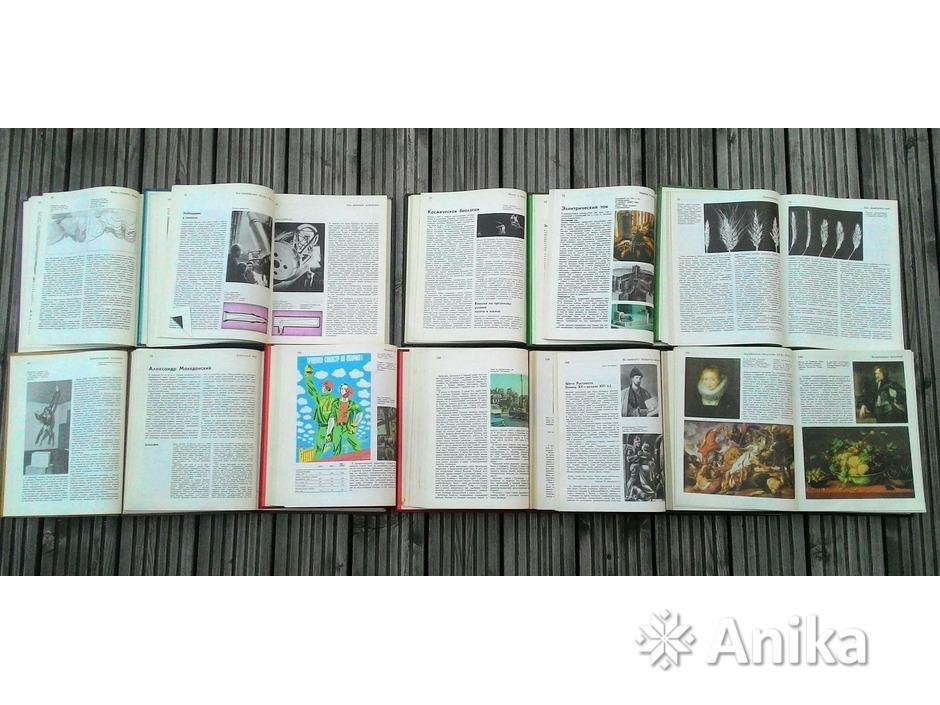 Детская энциклопедия. 12 томов - 2