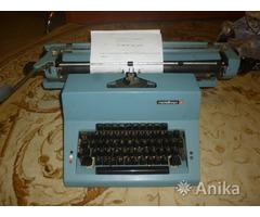 Печатная механическая машинка-Раритет