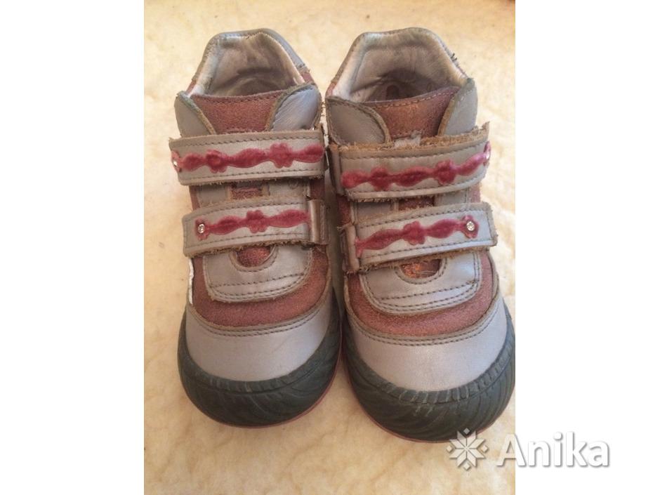Ботинки Bartek - 1