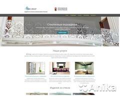 Заказать сайт для бизнеса