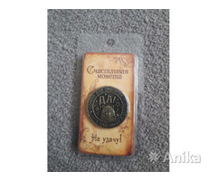 Монета ДА и НЕТ
