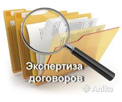 Юридические услуги  - абонентское обслуживание