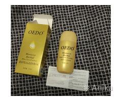 Эссенция для волос OEDO