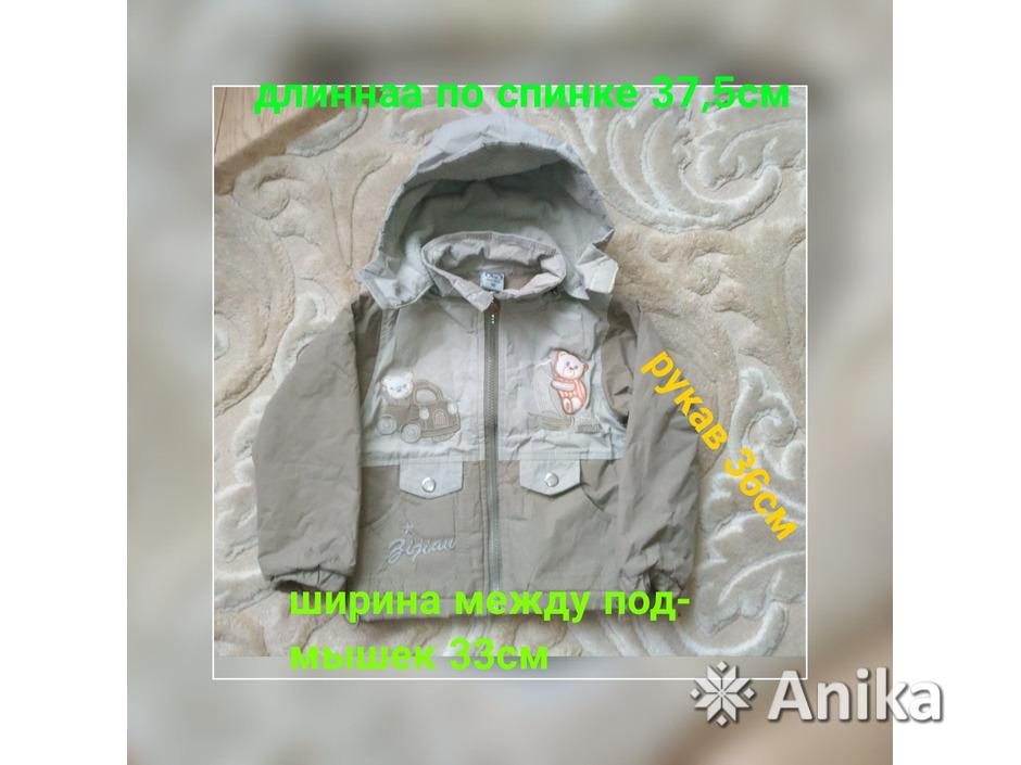 Куртка, ветровка на байке - 1/2
