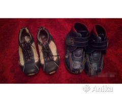 Обувь детская (размер 31, 32)