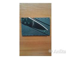 Ножик женский