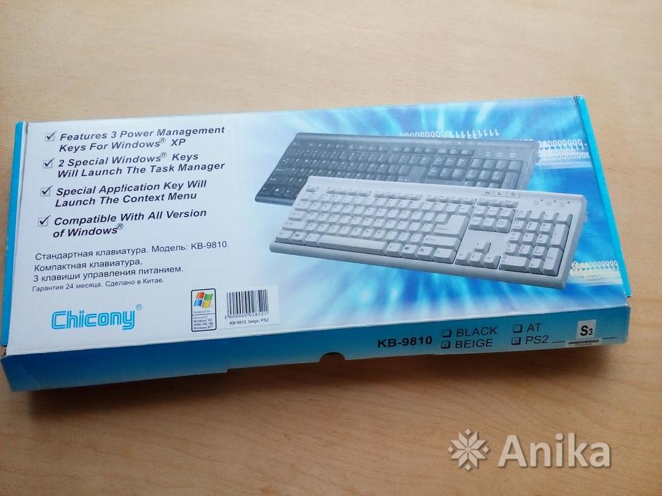 Клавиатуры проводные Chicony КВ-9810 PS2 новые - 1/3