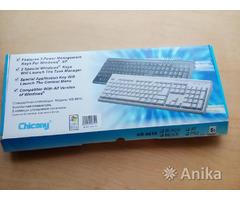 Клавиатуры проводные Chicony КВ-9810 PS2 новые