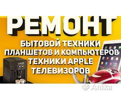 Ремонт телефонов ноутбуков в Могилеве