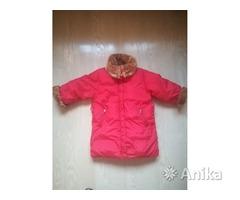 Пальто (пуховик) 92-98