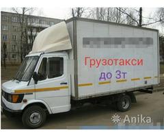 ГрузоТакси по Гродно и обл. Грузчики