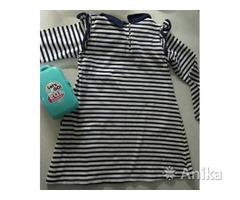 Платье фирмы MiniMaxi