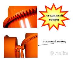 Бетоносмесители Shtenli от 130 до 210 литров