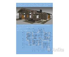 Услуги архитектора, заказать проект дома, дачи