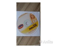 СD-диски различной музыки