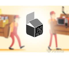 Логотипы - разработка дизайна
