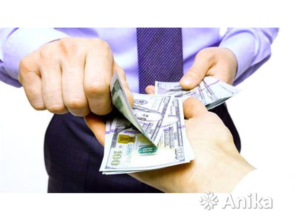 Деньги в полоцке под залог автоломбарды рубцовска