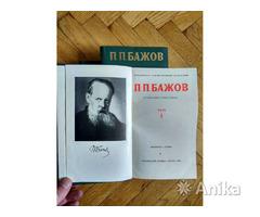 Бажов П.П. Сочинения в 3 томах. 1976г.