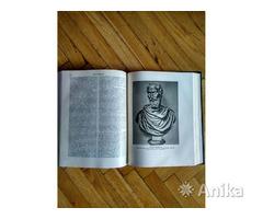 Большая Советская Энциклопедия. 51 том*** ( - Изображение 2/2