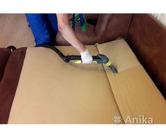 Химчистка мебели и ковров в Боровлянах