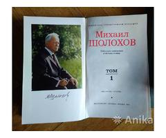 Шолохов М. Собрание сочинений в 8 томах. 1975г.